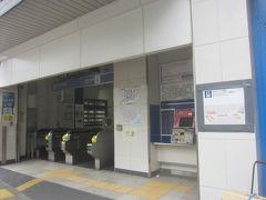 外苑西通りへ 広尾駅前を通過して
