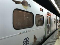 12:10発の列車でホウトンへ向かいます あれっ?列車が綺麗にペイントされていました