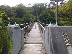 旅先恒例の朝ランに出発。 温泉街を抜け箒川が刻む渓谷を見ながらのラン。 足湯もある「七つ岩吊橋」を渡ります。