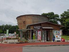 この日は三連休の初日。那須高原のメインルートにあり立ち寄る車が多い。 前日訪れた道の駅がいずれも閑散としていたのに対し、朝から直売所を中心にかなり賑わっていました。