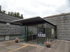こちらは博物館をメイン施設とした道の駅。 直売所や食事処の施設が一切ないというのは珍しい。館内にはミュージアムショップがある程度です。