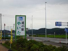 那須塩原市の南隣、矢板市にある道の駅「やいた」がこの日最後の立寄り地。
