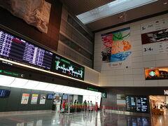 羽田空港 すっかりオリムピックテイストですね~