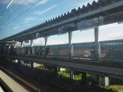 筒井駅 (青森県)