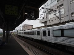 TOHOKU EMOTION (東北レストラン鉄道)