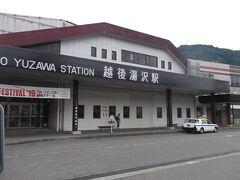 新幹線は速い! 路線バスに乗ります