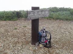1時すぎ、仙ノ倉山 2,026m、谷川連峰の最高峰