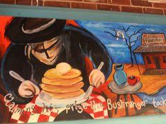パンケーキ オン ザ ロックスでランチ。