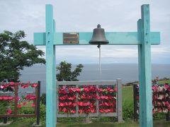 上越市から柏崎市へ入って、青海川駅近くの恋人岬へ。 佐渡島を見渡せる眺めの良い岬。名前が名前だけにカップルが多くて 自分みたいなオッサン1人で訪れるのは場違いな気がする。