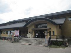 鯖石川ダムの見学を終えた後は、 近くにある道の駅『高柳じんのび村』へ。 温泉施設や宿泊施設、レストラン、公園などがある複合施設だ。