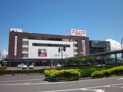 駅に隣接している駅ビル「アプリーズ」は商業ビル。  CVSや飲食店に土産物、¥100均ショップまで有るので今回は随分とお世話に成りました。