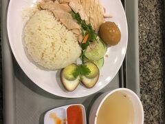 シンガポールで今まで来るたびに何回もチキンライスを食べていますが、色々なフードコートの中でこちらのチキンライスが最も私は好きです。