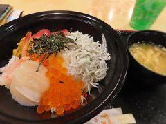 フードコート空いてきたのでご飯です! フードコートのマアムで数量限定の彩り丼!!!  海近いからとりあえず海鮮を食べないと…! 美味しかったです…wwwww