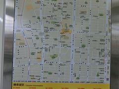 MRTを乗り継いで中山国小駅へ  駅からすぐ近くはアロフト台北ですが、その近くにサンルート台北もあります。