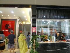 【妻と香港發財燒臘 高雄 2019/07/10】  昼食は妻と香港發財燒臘へ、広州炒飯、肉ライス、ワンタンを注文しました。美味しいです。 住所:高雄市三民区明仁路22号