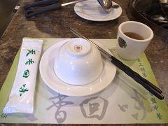 天香回味 (台北南京店)