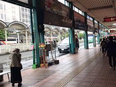 リムジンバスで一度松山市駅まで行きます。  石手寺のバスの乗り換え時間まで時間があったので地下の商店街をブラブラ見て周りました。