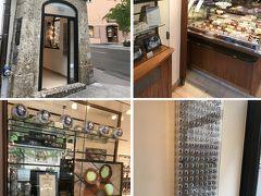 カフェ コンディトライ フュルスト (ゲトライデ通り店)