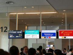 羽田空港国際線ターミナル 15:40出発のソウル金浦空港行きJL93便です。