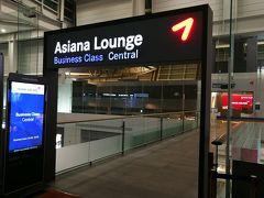 仁川国際空港 アシアナ航空ビジネスラウンジ エントランス