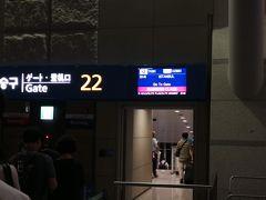 仁川国際空港 23:45発のTK91便イスタンブール行きTK91便です。