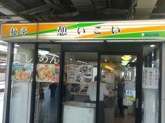 明くる日。名古屋九時半出発。はっきりいって名古屋は食うだけの滞在でした、、。名物きしめんをたべないと、、。駅の立ち食いスタンドにて、。