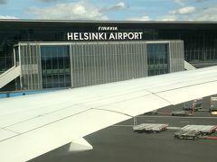 14:54  ヘルシンキ・ヴァンダー空港に到着です。