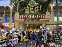 ジャンクセイロンの奥にはバンザーンという生鮮市場がありました。 フルーツや魚介類が量り売りしてたり。 買って、その場で調理してくれるお店のようですね。