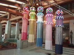 ロビーには仙台七夕祭りの飾りがありました。 こんなに大きいんですねぇ(^^)