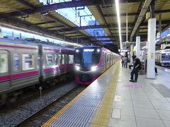 京王ライナー、高幡不動駅からはただでした
