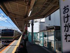 桶川駅へ。