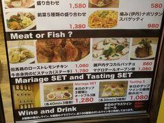 チェックインの前に腹ごしらえ~ ってさっき電車で食べたけど(^_^;)