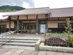 津和野見学に続いては、石見銀山