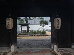 養老館(津和野藩校)