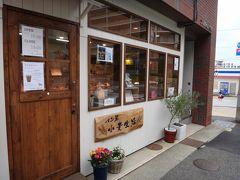 『パン屋 小麦生活』です。今年はずっとパン屋さんの旅行記を書いていますが、一番最初はここの事を書きました。 https://4travel.jp/travelogue/11463411
