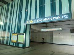 5駅約10分でキングアルバートパーク駅。 この駅も地上までが長い。 他に地下鉄のない場所でなんでこんなに深い場所に地下鉄を作らねばならなかったんだろう?
