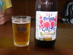 竹富島から高速船で戻り 石垣島最後のランチ  オリオンビールも飲み納め(;_;)  【ステーキ&レストラン パポイヤ】にて