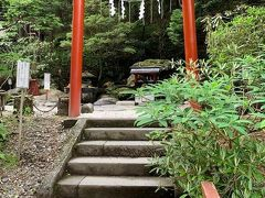 二荒山神社 二荒霊泉