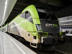 CATを牽引する機関車。
