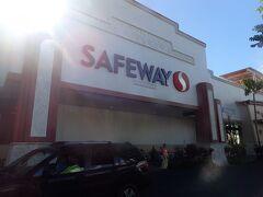 """レナーズ近くのスーパー""""SAFEWAY""""でお買い物。 2年前に作った会員カードが未だに有効でした。"""
