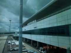 羽田発ANA677便で無事広島空港に到着。出発時にトラブルで30分程遅れて到着しました。