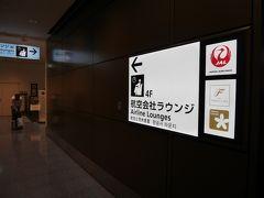 羽田の免税店も24時間営業なのか賑わっていましたが、日本人より中国人ばかりのような・・・購買力のあるのは彼らなのね。  とりあえずSBJ銀行でポンドとユーロを3万円ずつ両替、30%クーポンでポンドレートは142円、ユーロレートは124.5円。 現地でのクレジット払いはもっとお得でした。  早々にさくらラウンジに向かいます。