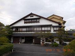 本日の宿泊は鳥取県米子市にある皆生温泉 風雅。足立美術館から途中渋滞にハマったりして、1時間程で着きました。
