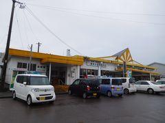 串間駅は黄色い屋根が印象的です。