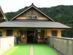 つるの湯は夢幻峡のほとりにある地元の方々にも人気の温泉です。前日、渡し舟に乗る際にも訪れたのですが、その時は温泉に入らなかったので、改めてやってきました。天然薬湯のまろやかなお湯と露天風呂から見る深緑の絶景、最高でした~(^^)  https://www.okuaizu-tsurunoyu.jp/