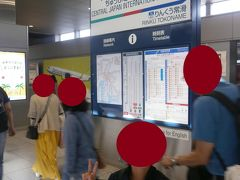 名鉄電車で中部国際空港駅にやって来ました。平日の早朝のみ運転されている快速急行に乗車しました。停車駅は特急と同じですが全車が自由席です。