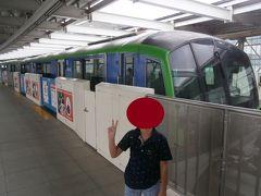 京急線にも乗れますがモノレールで移動してみました。   羽田空港第2ビル9:39→9:44羽田空港国際線ビル (東京モノレール空港快速)