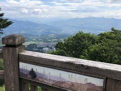 高根展望台に到着~*  眼下に伊香保温泉街、三国山脈の景観が広がります。 夜景が綺麗だそうです!  昼間でも十分綺麗でした。