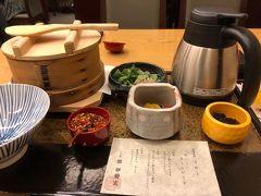 日本橋の鰻、伊勢定で食べた鰻の蒸籠蒸です。