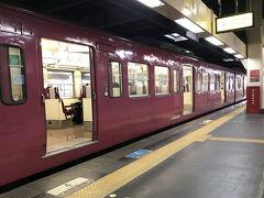 おー、レトロですね。 7時40分発の普通列車で出発!朝早くて特急は出ていませんでした。 乗客は地元民っぽい方がほとんどです。通学の学生さんで賑やかな区間もありつつ、大半はボックス席ひとり占めできる程度の空き具合でした。